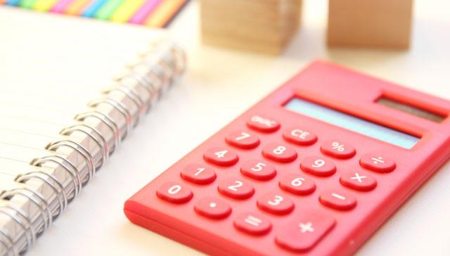 給料と必要経費の計算
